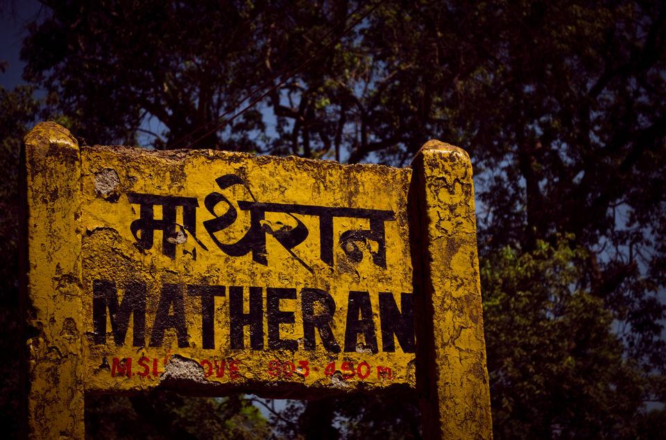 Photos of Impromptu trip to Matheran 1/1 by Sheetal Goel