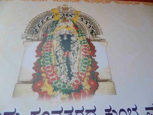 Temple of Secrets: Shree Sadashiva Rudra Temple, Surya, Ujire