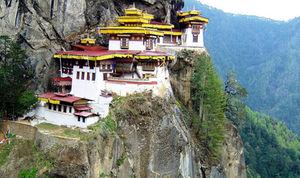 BHUTAN: A KINGDOM OF CONTRADICTIONS