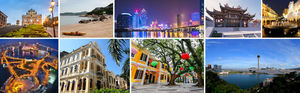 Macao (Macau) & Bungee