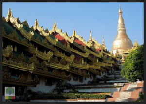 The Best of Myanmar