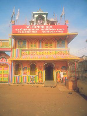 Pilgrimage Tour Of North Gujarat
