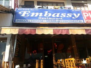 Embassy Restaurant 1/15 by Tripoto