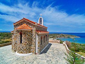 Chios - a charming Greek island!