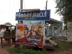 Asia's Last Touring Talkies in Madurai to close down in February