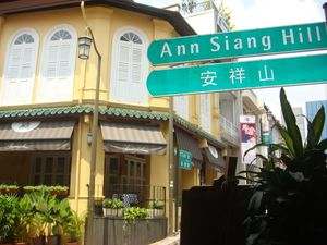 Ann Siang Hill Singapore and Clarke Quay  1/1 by Tripoto