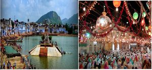 """A trip to lost into sprituality """"Ajmer shariff and Pushkar"""""""