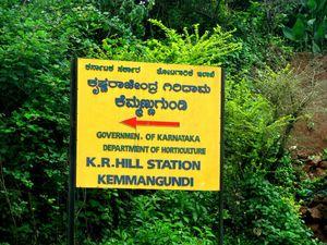 Trekking in Kemmangundi: 1434m above sea level