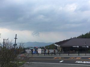 Mount Fuji 1/2 by Tripoto