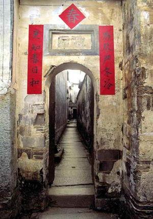 Beijing Private Day Tour: Great Wall at Juyongguan+Sacred Way+Hutong