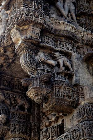 HIRA BHAGOL Gujarat