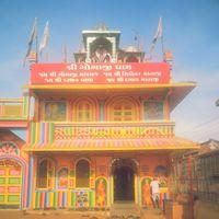 Shree Gogaji Dham 2/2 by Tripoto