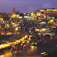 Place Jemaa El Fna 2/6 by Tripoto