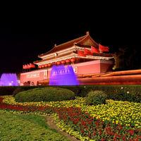 Gate of Heavenly Peace (Tian'an Men) 4/5 by Tripoto